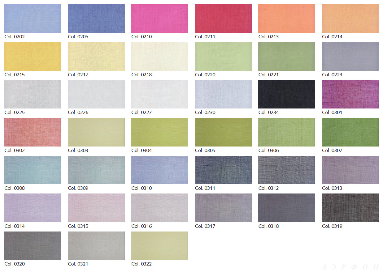CB Acoustical Fabrics_5910_series_COLOR